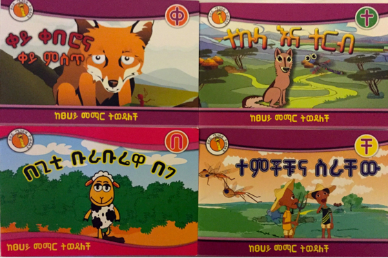 Tsehai Loves Reading. Series Pack 3 of 8. Amharic