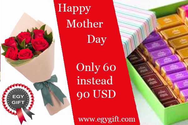 Happy Mother Day Chocolate & Flowers Combo