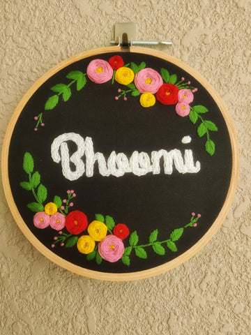 Customizable Name Embroidered Hoop