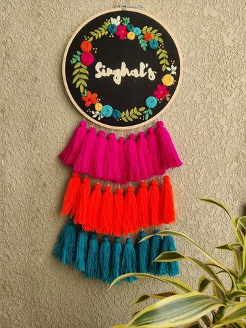 Customizable Name Embroidered Dreamcatcher
