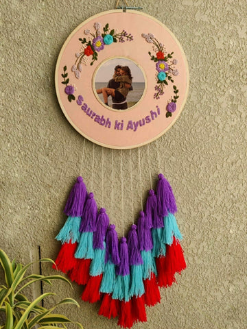 Customizable Embroidered Double Hoop