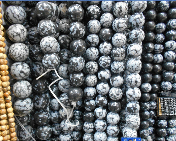 Snowflake Obsidian Beads Round Selectable Size 4 6 8 10mm