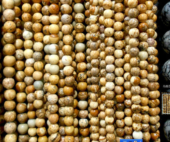 Round Picture r Beads Natural Stone Beads 4/6/8/10mm Strand 15