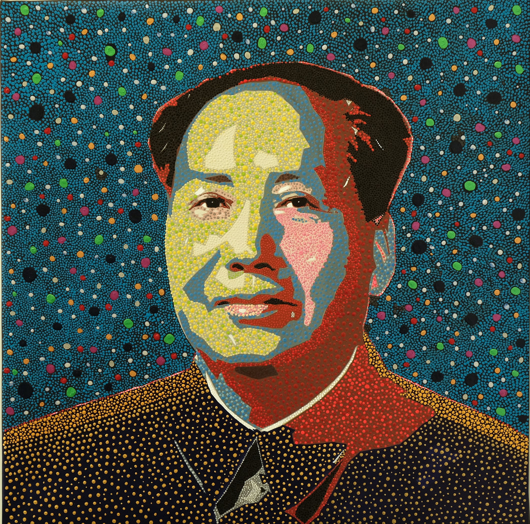Mao with a Gold Coat by Philip Tsiaras