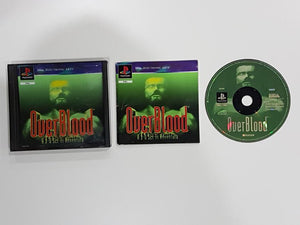 Overblood Sony PlayStation 1