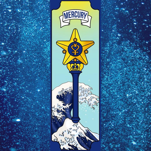 Mercury Bookmark
