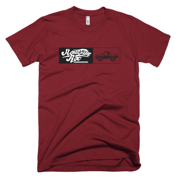 Limited Series 1 Brat - Bumper Unisex Shirt