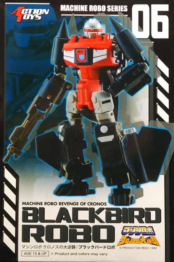Machine Robo Blackbird Robo MR06