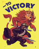 To Victory World War 2 Poster