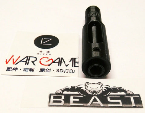 "BeastPro WarGame Hopup Eliminate Bullet Arc ""Adjustable"" 7-8 GEL BALL GUN MKM2 M4 SCAR - BeastPro Store"