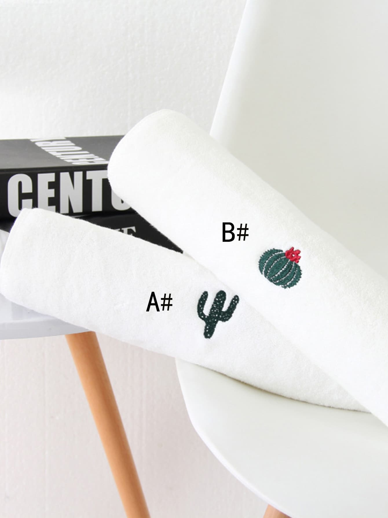 Simple Plant Embroidery Towel 1pc