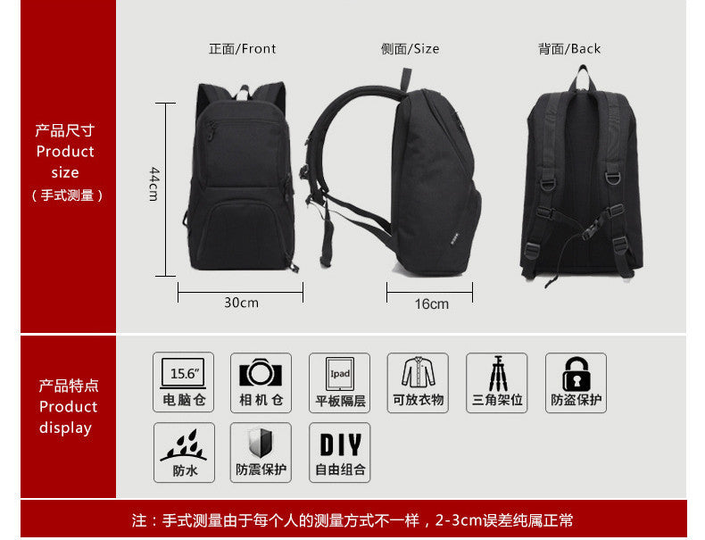 Black Large Capacity 2 in 1 Photo Camera Shoulders Padded Travel Waterproof Backpack Carrying Bag Video Tripod Laptop Case Bags - CHARGING BAGS