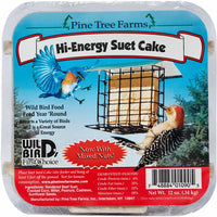 Variety Suet Carry Pack - 12 packs
