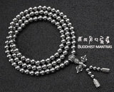 Self Defense 108 Buddha Beads Necklace (Vajra)