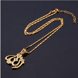 Muslim Pendant - (SELF-DEFENSE CHAIN ATTACHABLE - SEE DESCRIPTION FOR COMPATIBILITY)
