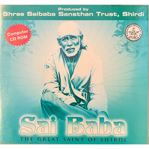 CD- Shree Saibaba Sansthan Trust, Shirdi, Computer CD-ROM