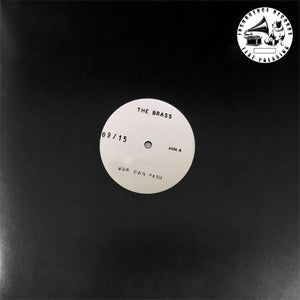 The Brass - Our Own Path LP - TEST PRESS