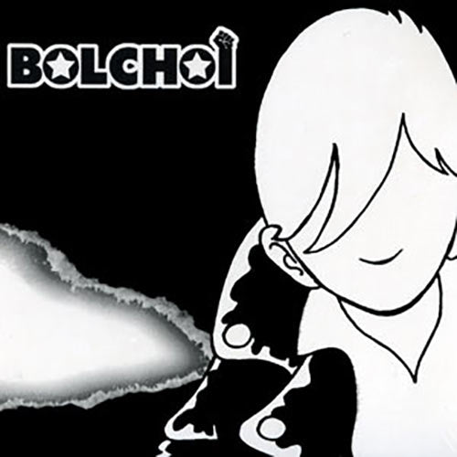 Bolchoi - s/t digipack CD