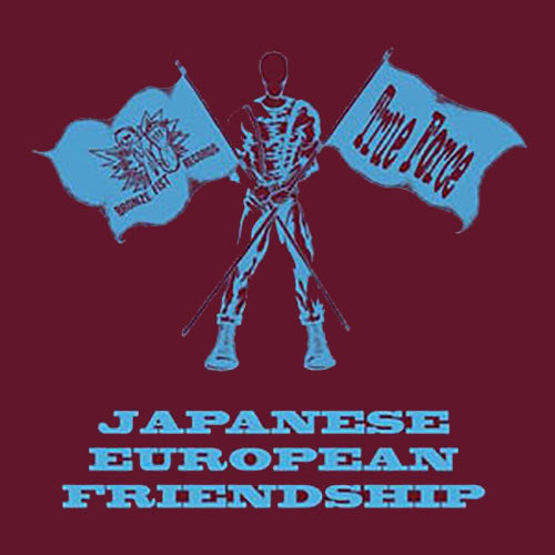 V/A - Japanese-European Friendship CD