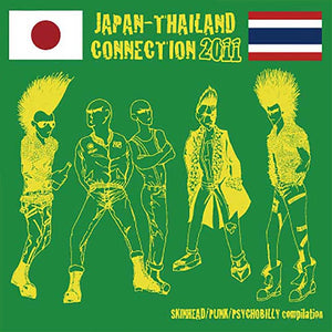 V/A - Japan-Thailand Connection 2011 CD