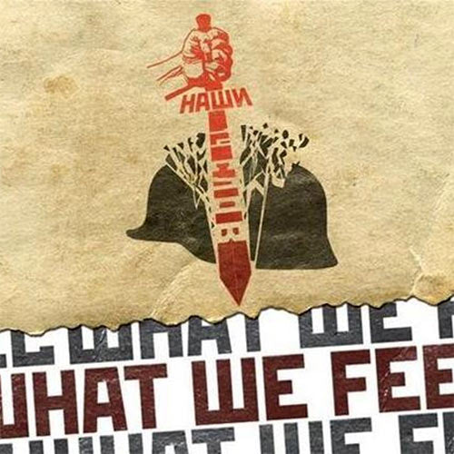 What We Feel - s/t CD