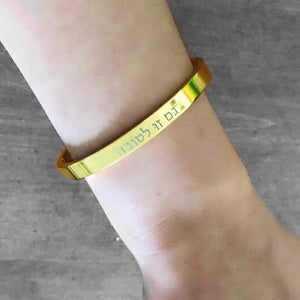 Custom Click Bangle