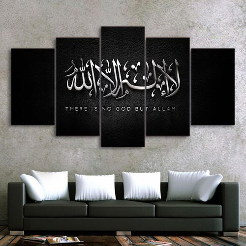 Canvas - Islam Qur'an 5 Pieces Canvas