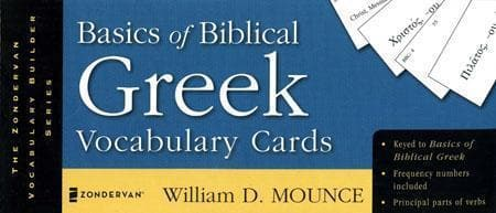 9780310259879-Basics Of Biblical Greek Vocabulary Cards-Mounce, William D.