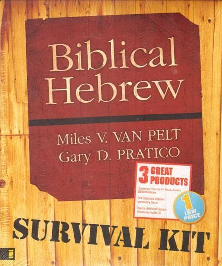 9780310274100-Biblical Hebrew Survival Kit-Pratico, Gary; van Pelt, Miles