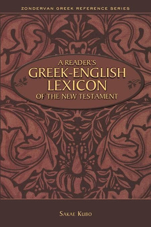 9780310523321-Reader's Greek-English Lexicon Of The New Testament, A-Kubo, Sakae