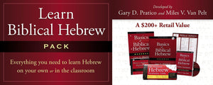 9780310523918-Learn Biblical Hebrew Pack: Integrated For Use With Basics Of Biblical Hebrew-Pratico, Gary; van Pelt, Miles