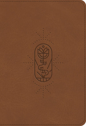 ESV Kid's Bible, Compact TruTone®, The True Vine by Bible (9781433565632) Reformers Bookshop