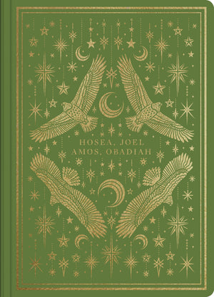 ESV Illuminated Journal: Hosea, Joel, Amos, & Obadiah | 9781433546655