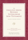 ESV English-Greek Reverse Interlinear New Testament: English Standard Version (Hardcover)