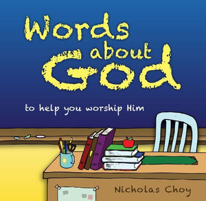 Words About God: To help you worship Him