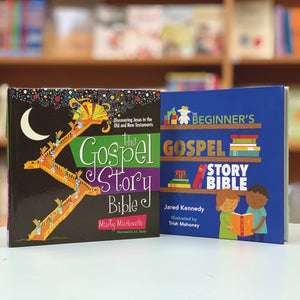 Gospel Story Bible Set by Machowski, Marty & Kennedy, Jared (GOSPELBIBLESET) Reformers Bookshop