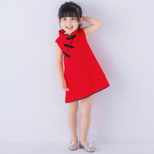 Girls Sleeveless Cheongsam Dress Pink, (2T-7)