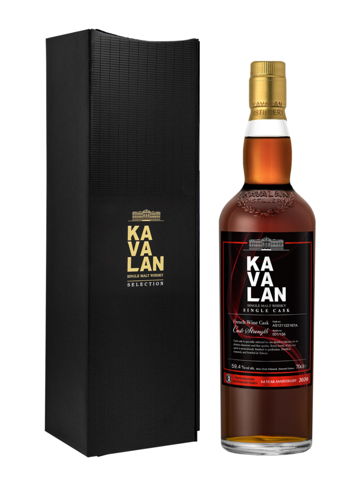 Kavalan French Wine Single Cask - Truth Malters 1st Anniversary