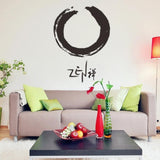 Wall Decal -  Zen Ensō Circle