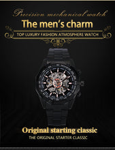 Automatic Businessman Wristwatch - About Your Gift