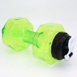 2.5L Dumbbell Shaped Water Bottle - About Your Gift