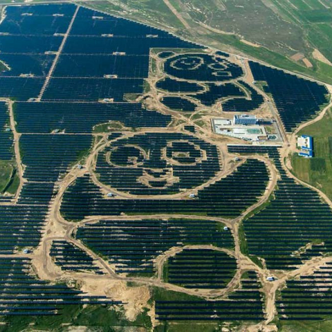 SUAOKI china pada solar farm