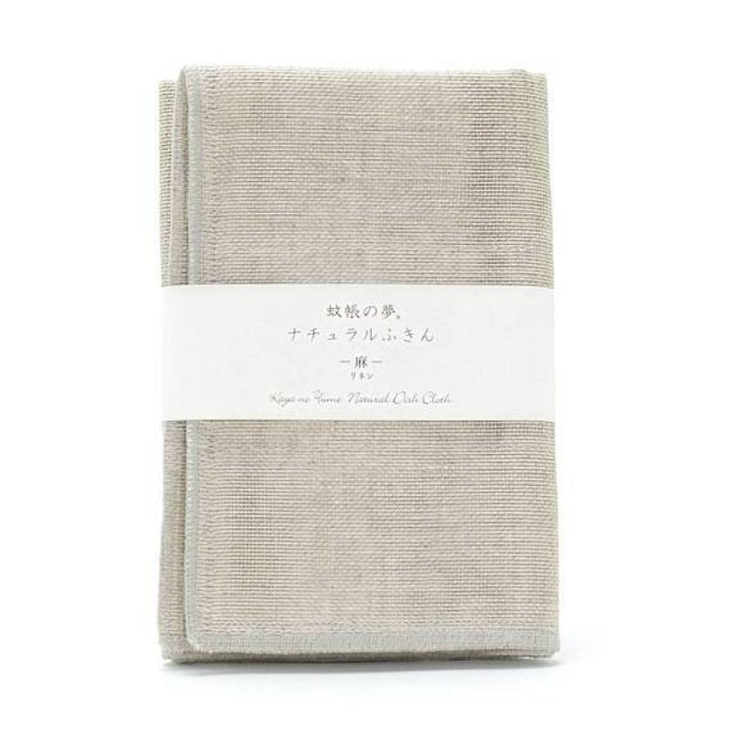 Natural Linen Tea Towel-Naturally Antibacterial