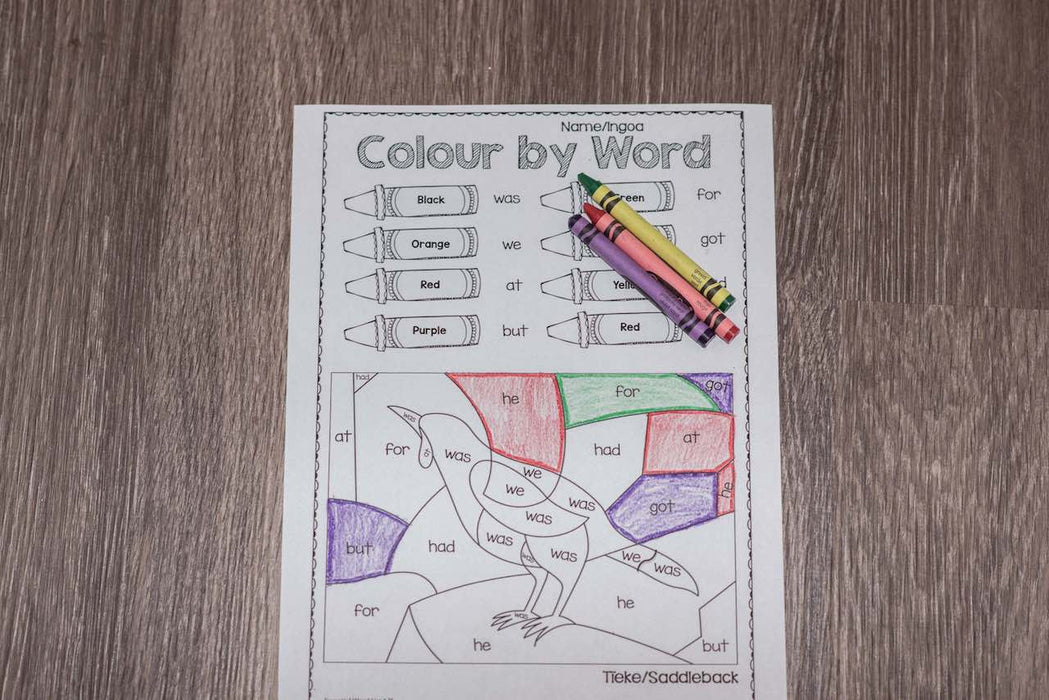 New Zealand Themed Sight word Colouring - montessorikiwi