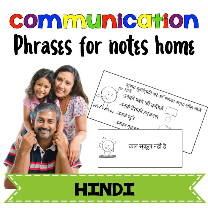 Hindi phrases for communication with parents - montessorikiwi