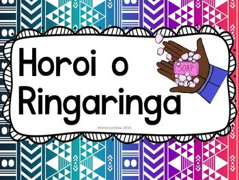 Wash your hands poster in Te Reo Maori - montessorikiwi
