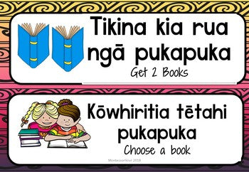 Maori Reading Phrases and statements - montessorikiwi