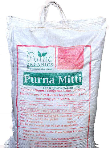 Purna Mitti - Set of 12  bags / 10 Kg Each-image 1