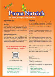 Purna Nutrich for Lawn 3Kg ( 3 X 1 Kg Pack)