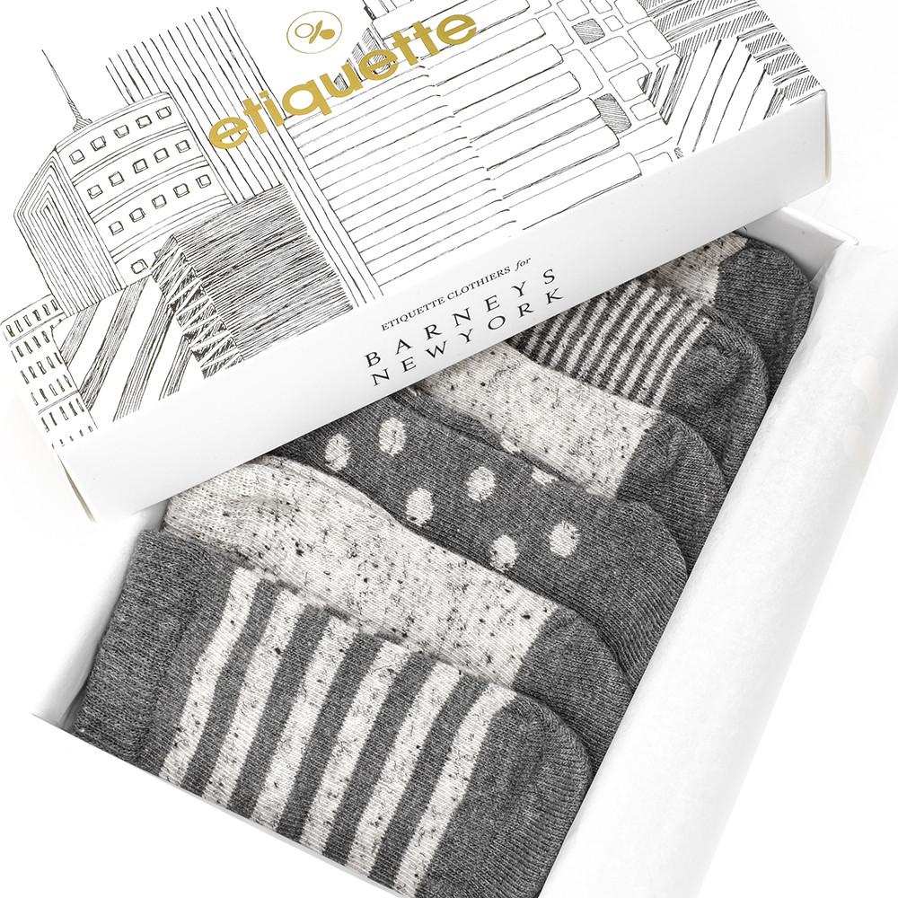 Baby Socks - Etiquette x Barneys New York City Bundle - Heather Grey and Nope Yarn⎪Etiquette Clothiers